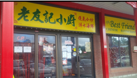 Best Friend Chinese Restaurant