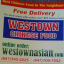 Westown Chinese Food 0