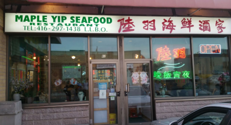 Maple Yip Seafood Restaurant