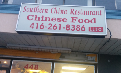 Southern China Restaurant